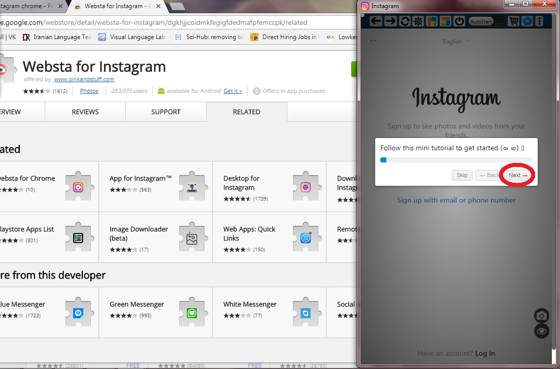 setting tutorial Instagram di Websta